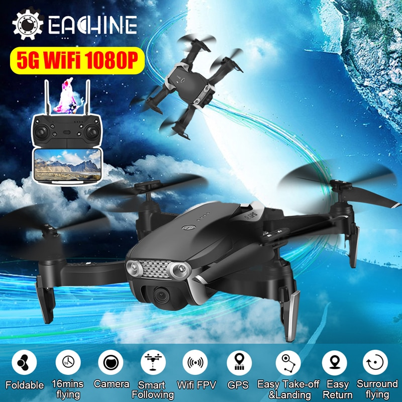 Eachine E511S GPS Dynamic Follow WIFI FPV With 1080P Camera 16mins Flight Time RC Drone Quadcopter - 5G WiFi 1080P Two Batteries